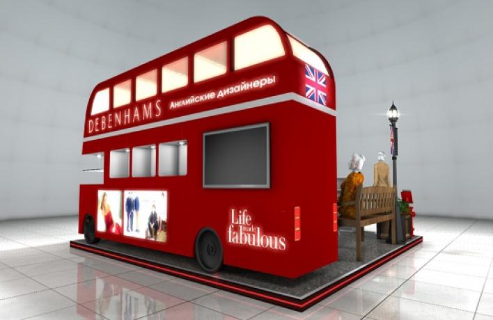 Британские универмаги Debenhams появятся вМоскве