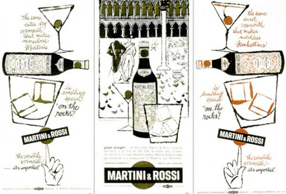Martini Art Club 2012 - Фото №2