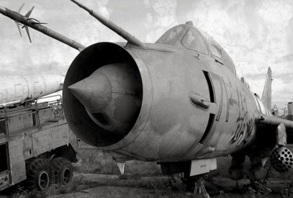 Татьяная Кроль «ВВС. Военно-воздушные силы» - Фото №1