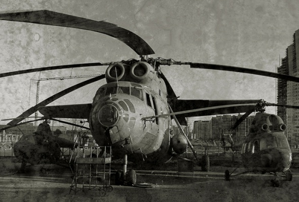 Татьяная Кроль «ВВС. Военно-воздушные силы» - Фото №6