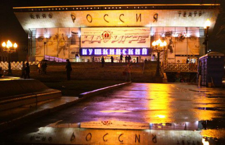 Воктябре в«Пушкинском» откроется театр мюзикла