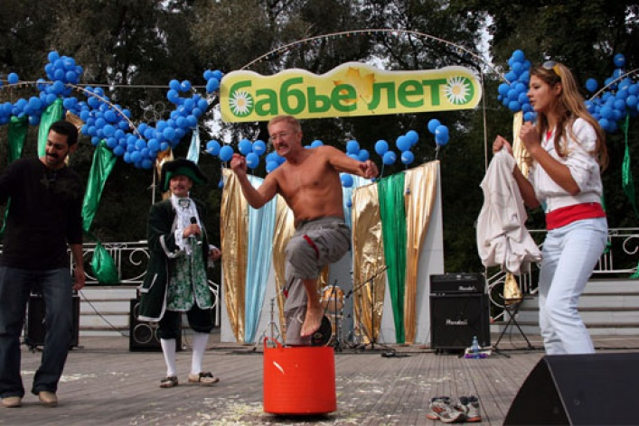 IV Городской фестиваль