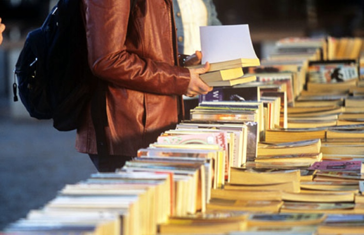 Бульвар читателей