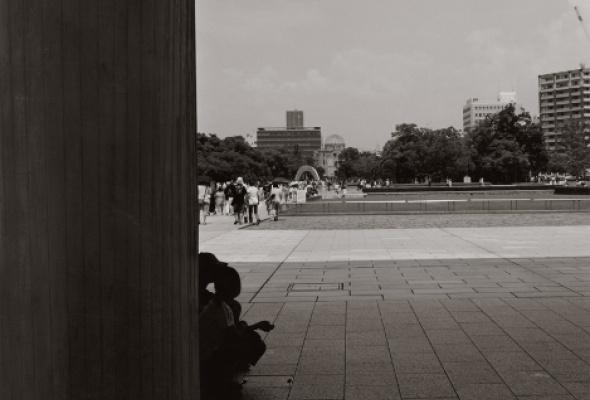Новые горизонты - Фото №3