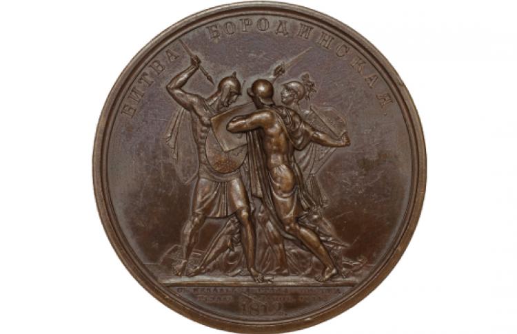 Великие русские победы в медали и гравюре