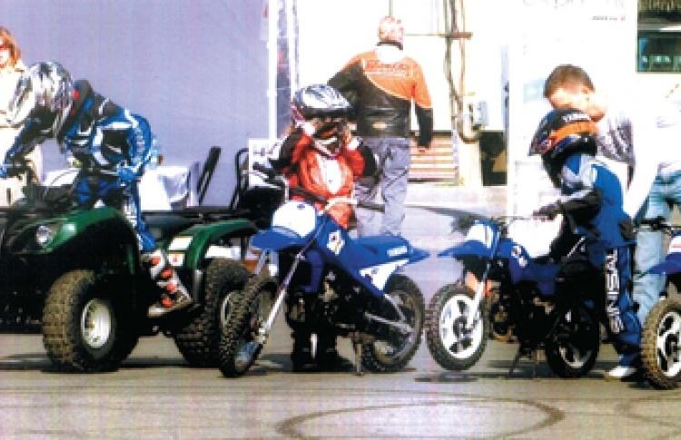 Царскосельская детская мотошкола
