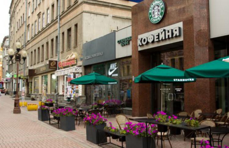 Прогулка со Starbucks