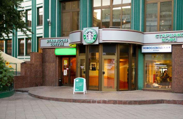 «Time Out Москва» иStarbucks устраивают бесплатные экскурсии погороду