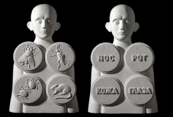 """Гриша Брускин. «Время """"Ч""""» - Фото №6"""