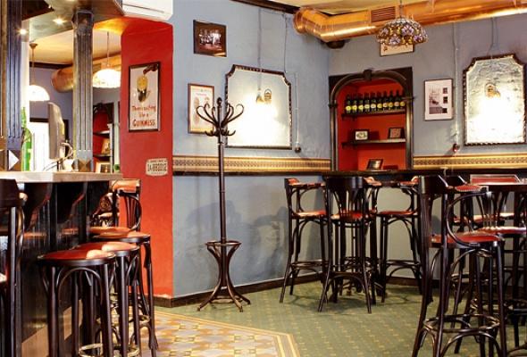 Harat's Irish Pub - Фото №0