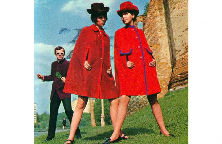 Создатели моды СССР