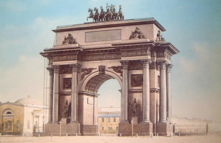 Триумф арки