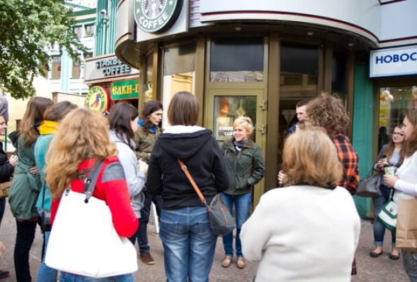 Прогулки соStarbucks: 1сентября - Фото №3