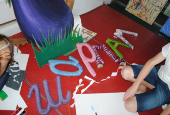 Детский центр «Шардам» в Нескучном саду - Фото №0