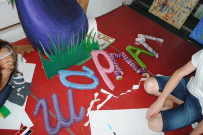 Детский центр «Шардам» в Нескучном саду