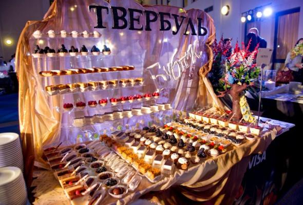 8-й Московский гастрономический фестиваль - Фото №0