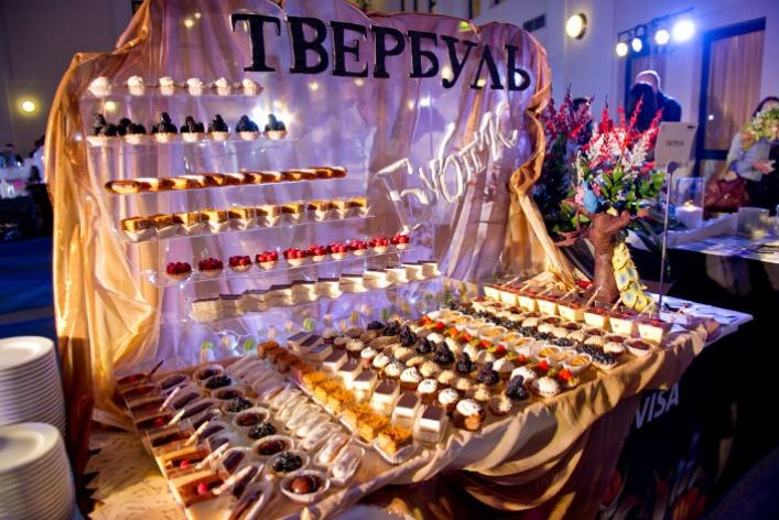 8-й Московский гастрономический фестиваль