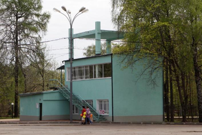 Библиотека парка