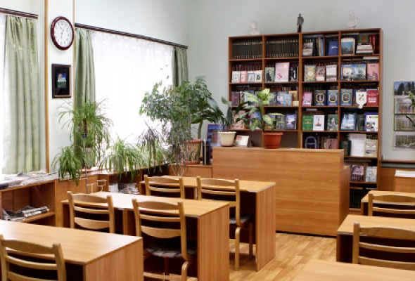 """Библиотека парка """"Сокольники"""" - Фото №1"""