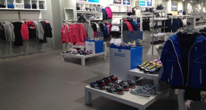 Adidas Originals на Проспекте мира