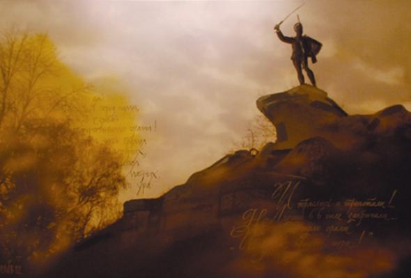 Оловянная война. Памяти Отечественной войны 1812 года - Фото №0