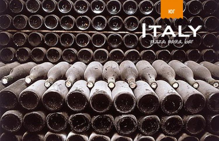Школа вина в«Italy»