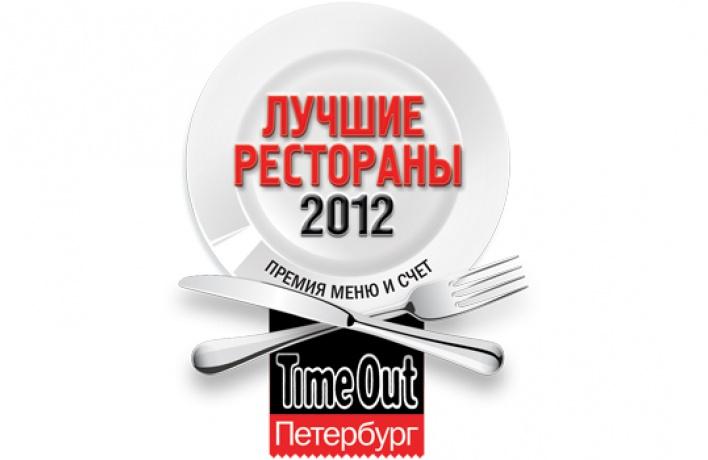 Меню исчет 2012