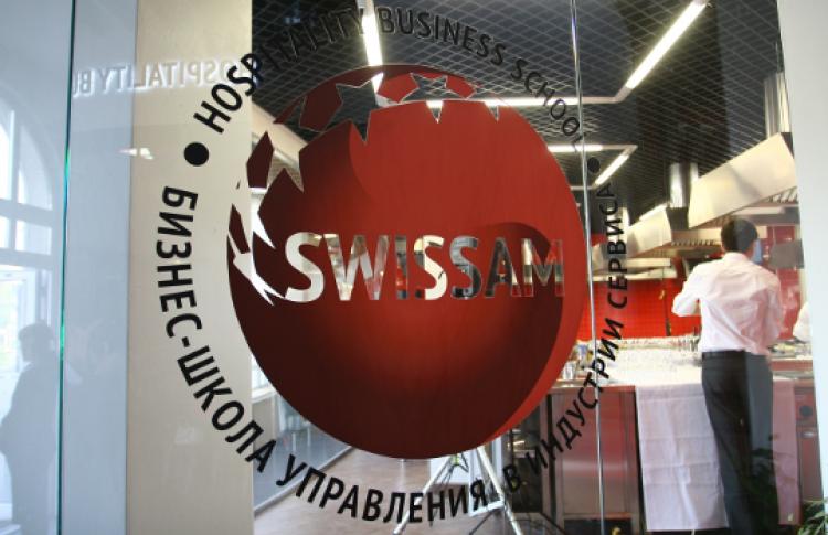 День открытых дверей в бизнес-школе Swissam.