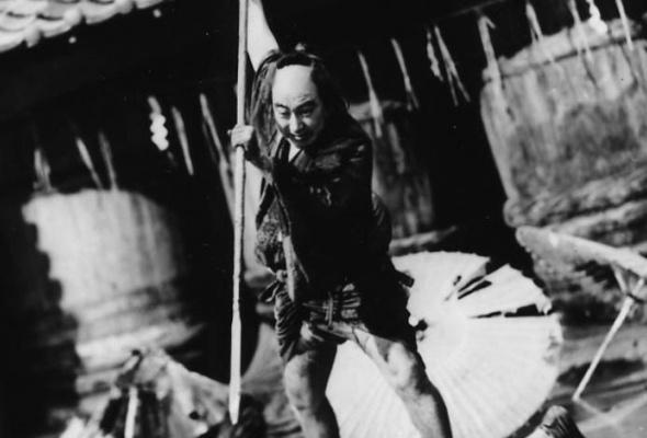 Кровавая пика Фудзи - Фото №3