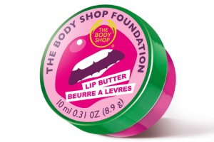 Масло для губ «Питахайя» отThe Body Shop