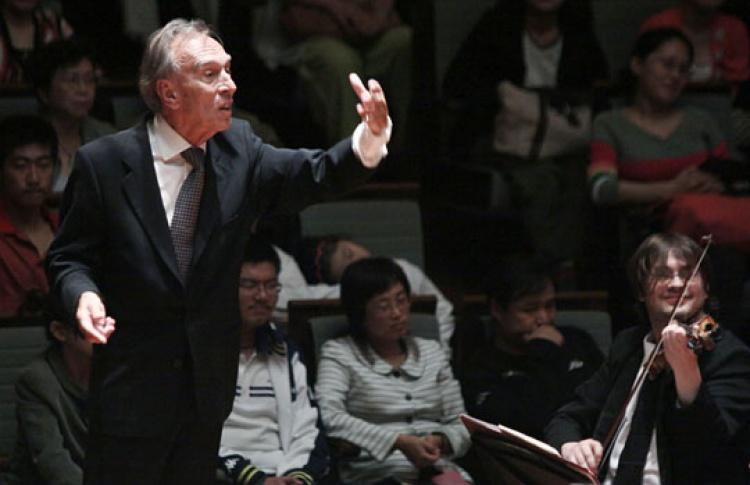 Люцернский фестивальный оркестр