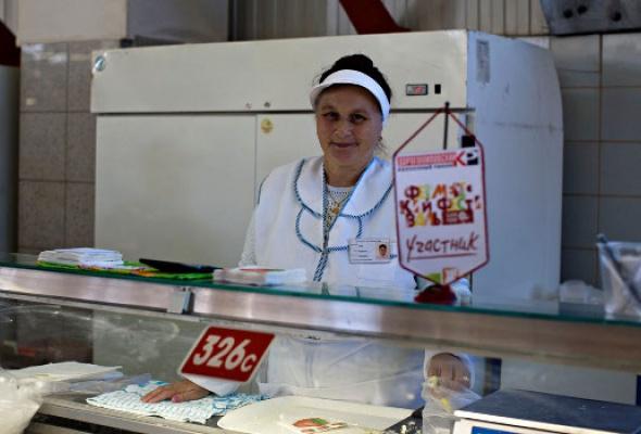 Фестиваль «Slow Food Ulitka». День 3 - Фото №0