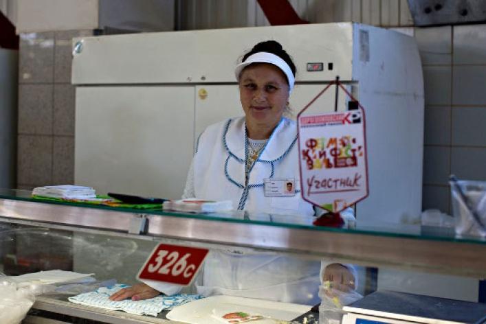 Фестиваль «Slow Food Ulitka». День 3