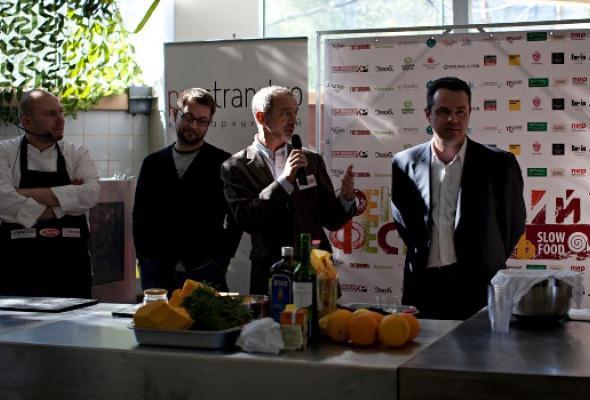 Фестиваль «Slow Food Ulitka». День 1 - Фото №0