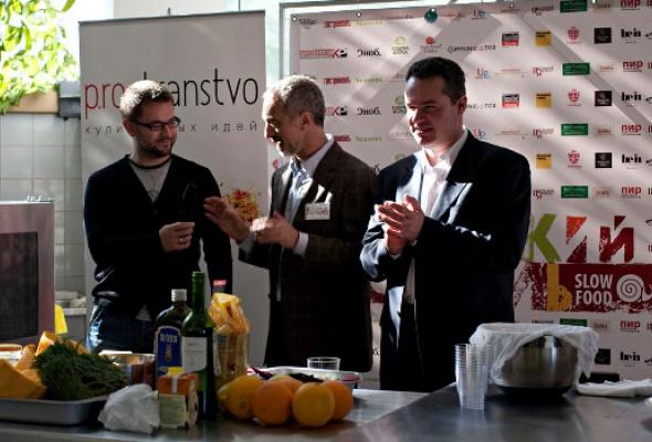 Фестиваль «Slow Food Ulitka». День 1 - Фото №1