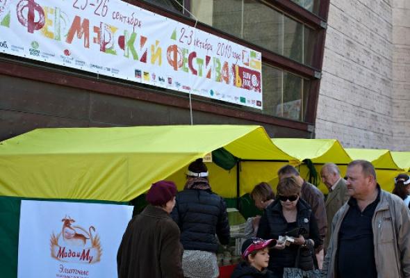 Фестиваль «Slow Food Ulitka». День 3 - Фото №1