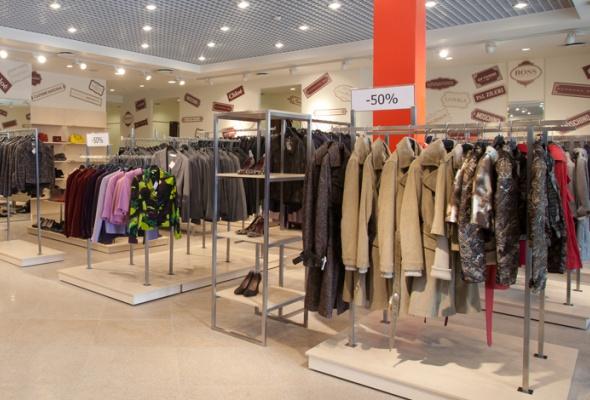 Открылся самый большой магазин «Остатки сладки» - Фото №1