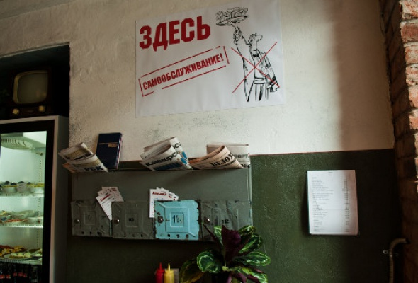 Камчатка - Фото №5