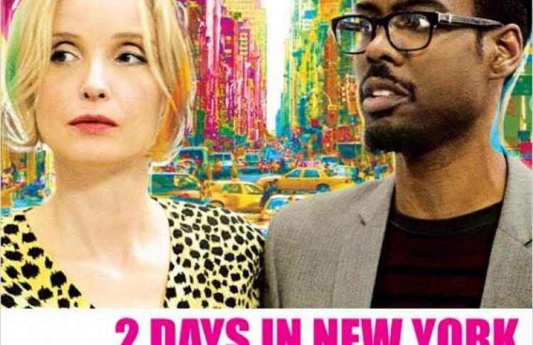 Два дня в Нью-Йорке