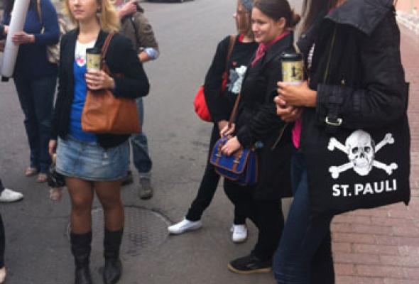 Прогулки соStarbucks: 15сентября - Фото №3