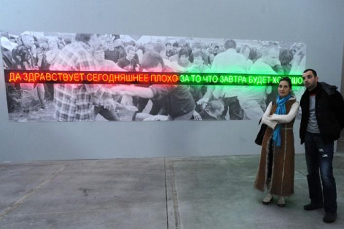 Современное искусство: кого покупать
