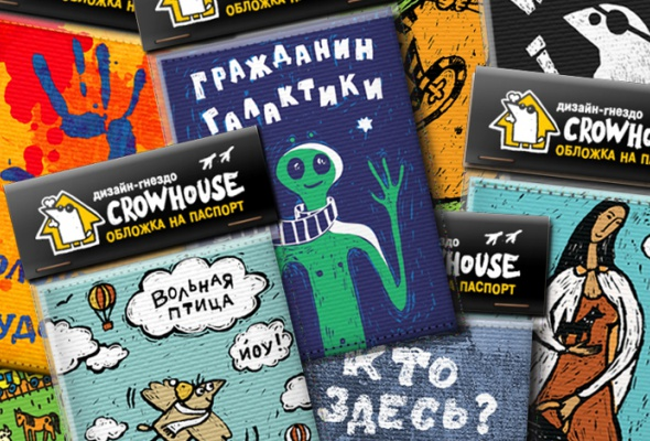 Обложки напаспорт изнатурального холста отдизайн-гнезда Crowhouse - Фото №2