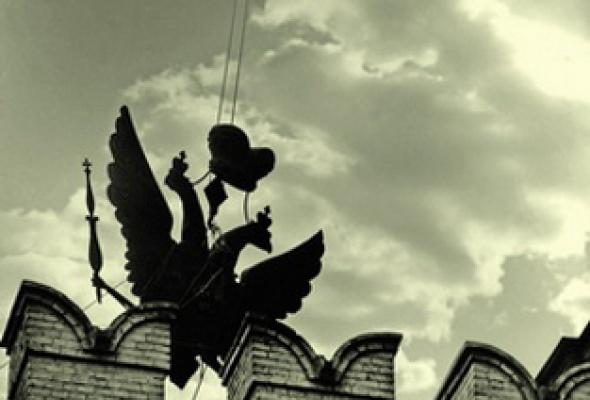 Россия. ХХ век в фотографиях. 1918-1940 - Фото №2