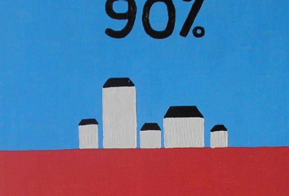 Искусство для различных классов потребителей - Фото №2