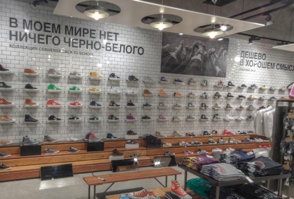 В«Атриуме» открылся флагманский магазин Converse - Фото №1
