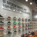 Самый большой магазин Converse открылся в «Атриуме»