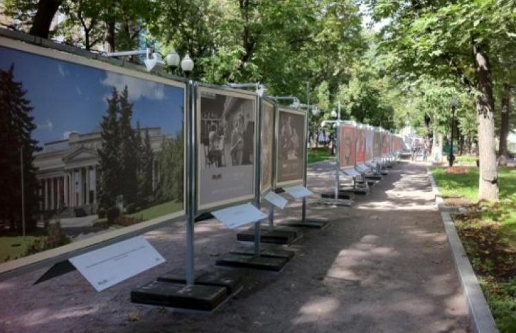 Пушкинский музей под открытым небом
