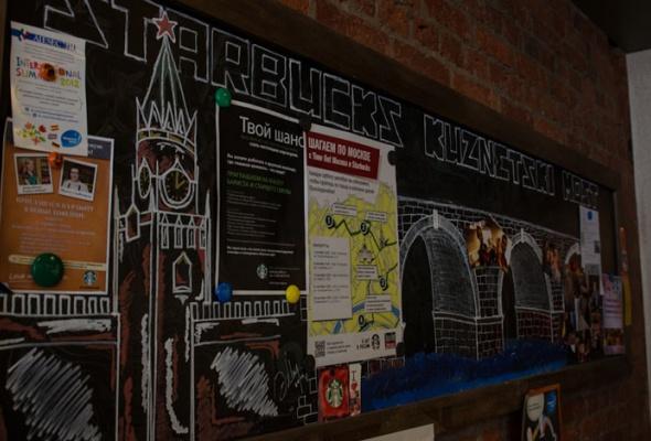 Прогулки соStarbucks: 22сентября - Фото №17