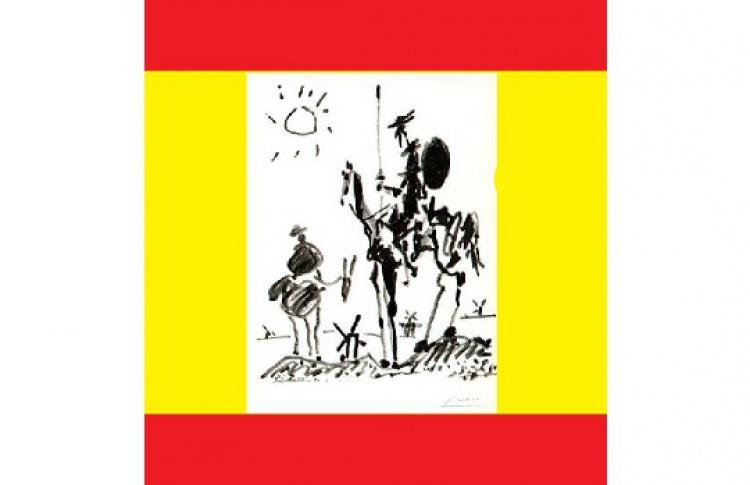 Неделя испанской литературы