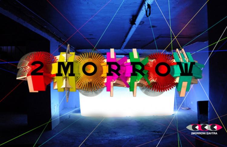 "Фестиваль ""Завтра/2morrow"": Программа Вокруг Мая"